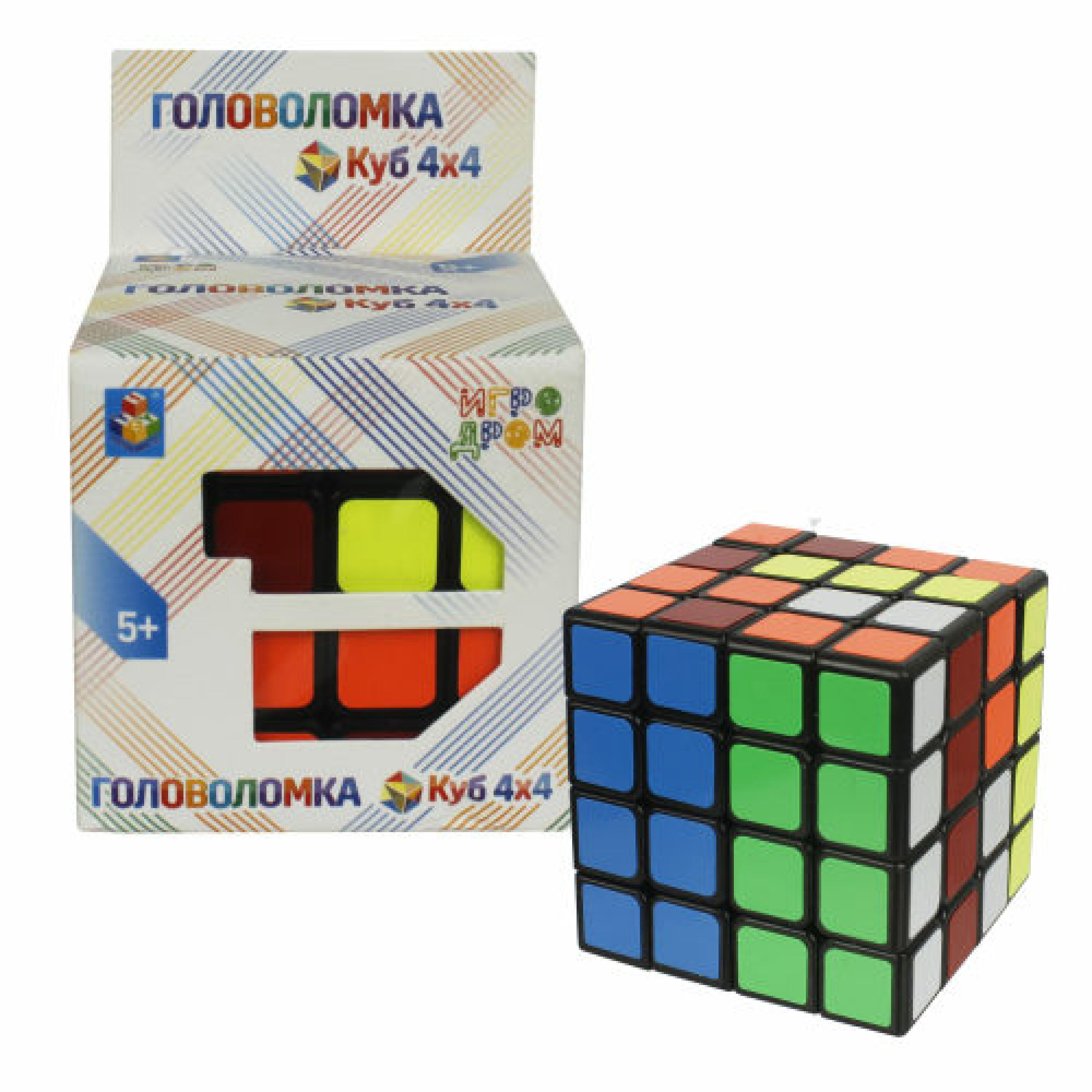 Купить Т14219, 1toy Головоломка Куб 4х4 , 6 см, коробка 6, 5х6, 5х10 см, Мужской|Женский (shop: GulliverMarket Gulliver Market)