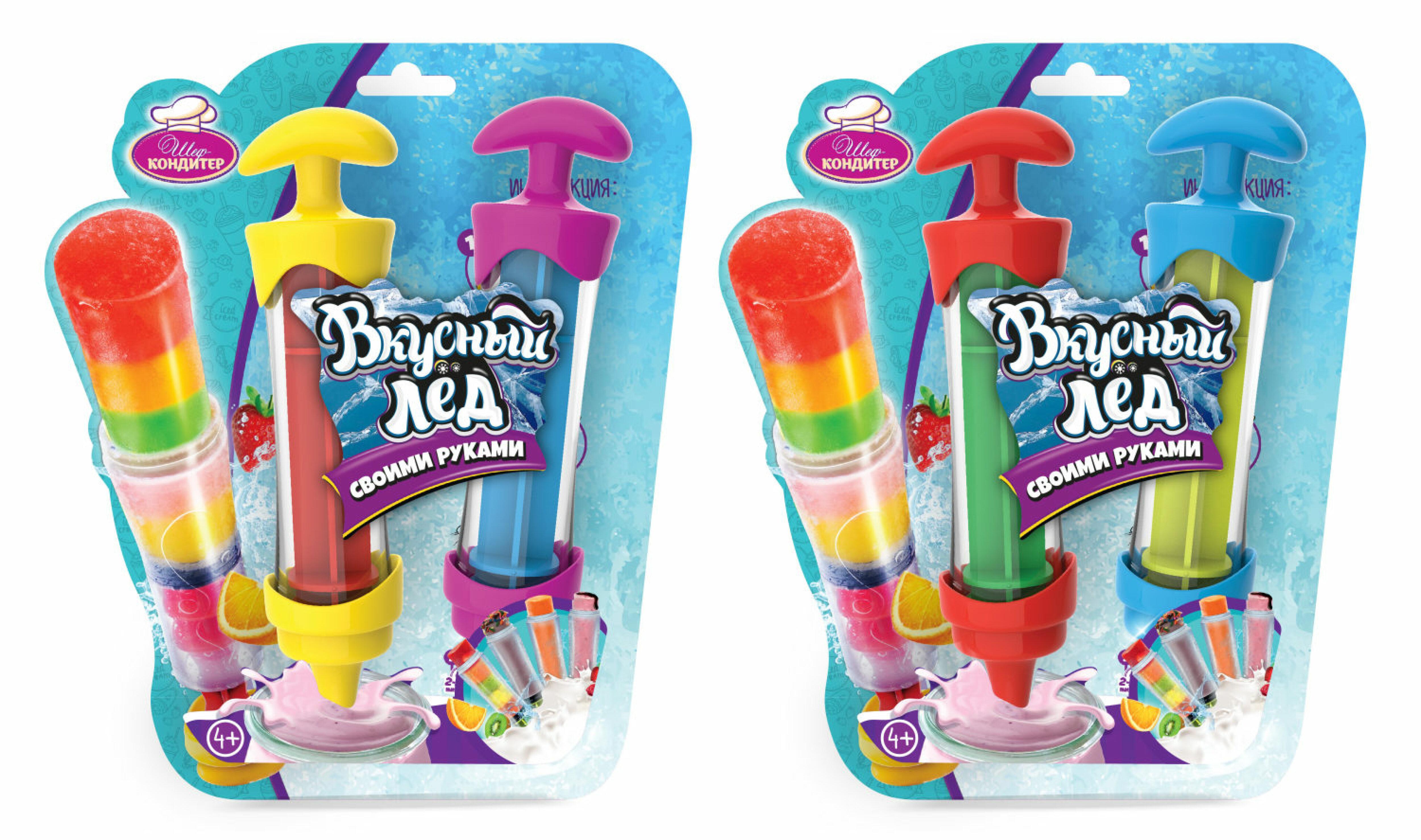 Шеф-кондитер Вкусный лёд (2 шприца) блистер 20х23,5х5 см Т16449