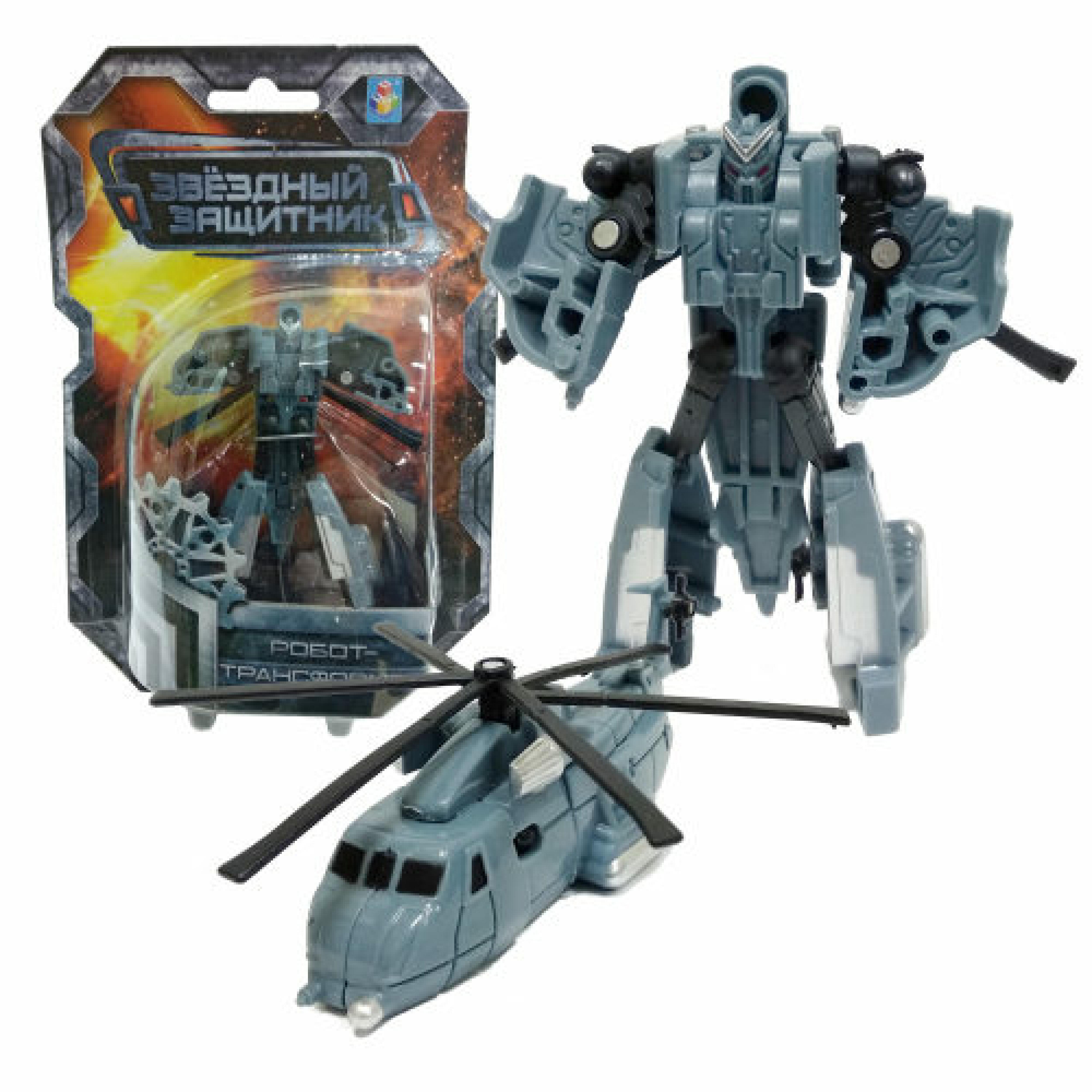 1toy Звёздный защитник робот-трансформер 9 см собирается в вертолет Т59377
