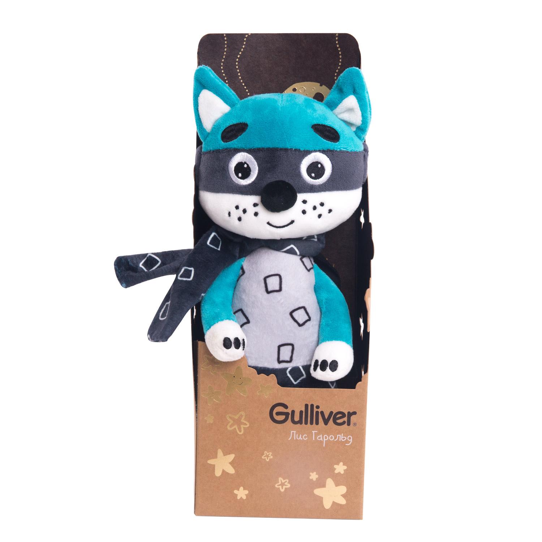 Мягкая игрушка Gulliver Лис Гарольд, 30 см