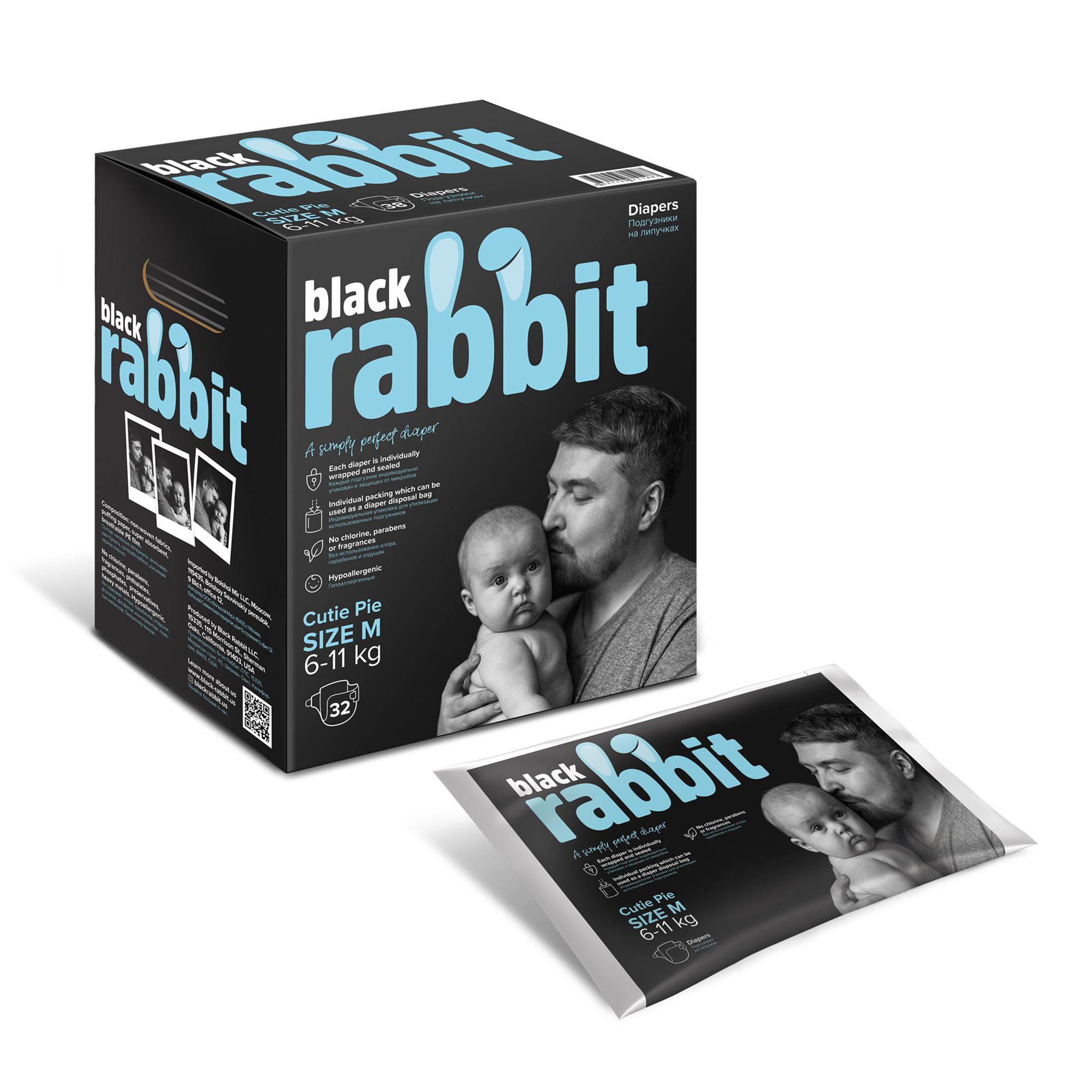 Black Rabbit Подгузники на липучках, 6-11 кг, M, 32 шт