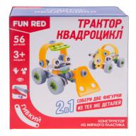 "Конструктор гибкий ""Транспорт 2в1 Fun Red"", 56 деталей"