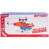"""Конструктор гибкий """"Вертолет Fun Red"""", 67 деталей"""