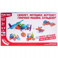 "Конструктор гибкий ""Транспорт 5в1 Fun Red"", 132 детали"