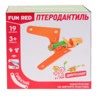 "Конструктор гибкий ""Птеродактиль Fun Red"", 19 деталей"